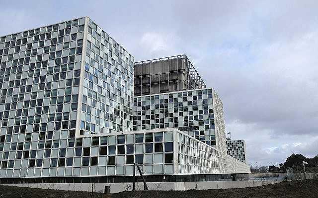 Vista exterior de la sede de la Corte Penal Internacional en La Haya, Países Bajos, 12 de enero de 2016 (AP Photo / Mike Corder)