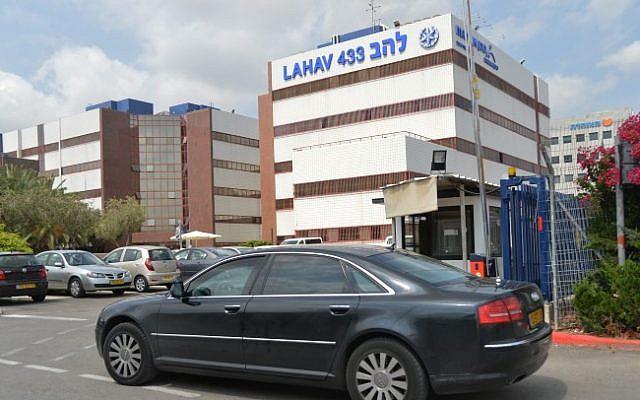 La sede de la unidad de lucha contra la corrupción Lahav 433 de la policía de Israel en Lod. (Flash90)