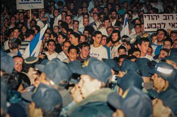 Miles de israelíes de derecha en la posada de Jerusalén protestan contra los Acuerdos de Oslo, el 5 de octubre de 1995. Foto de Flash90.