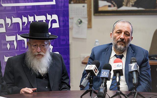 Líder del partido del partido 'Shas', Aryeh Deri, derecha, con el líder del partido de judaísmo de la Torah, el viceministro de Salud, Yaakov Litzman, durante una reunión conjunta del Knesset, en Jerusalén, el 19 de junio de 2017. (Yonatan Sindel / Flash90)