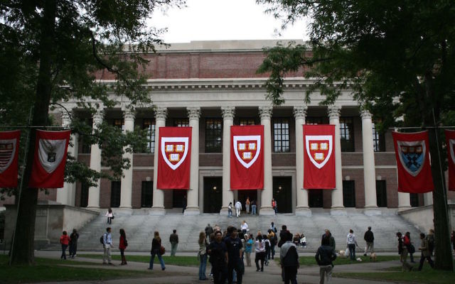 Ilustrativo: Universidad de Harvard (Wikimedia Commons vía JTA)