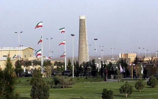 Instalación de enriquecimiento nuclear de Irán en Natanz, 300 kms 186 (millas) al sur de la capital Teherán, Irán, 9 de abril de 2007. (Hasan Sarbakhshian / AP)