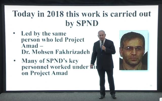El primer ministro Benjamin Netanyahu se para frente a una imagen de Mohsen Fakhrizadeh, a quien nombró jefe del programa de armas nucleares de Irán, el 30 de abril de 2018 (captura de pantalla de YouTube)