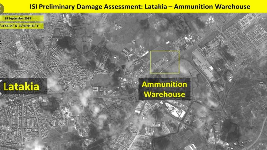 Los restos de un depósito de municiones sirio que fue destruido en un ataque aéreo israelí en una base en Latakia, el 18 de septiembre de 2018. (ImageSat International (ISI / Ynet)