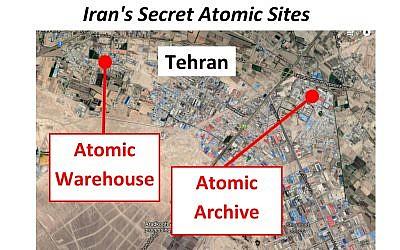 """Una imagen de un cartel exhibido por el primer ministro Benjamin Netanyahu durante su discurso a la Asamblea General de las Naciones Unidas que muestra un presunto """"almacén atómico secreto"""" en el distrito de Turquzabad de Teherán que contiene hasta 300 toneladas de material nuclear. (GPO)"""
