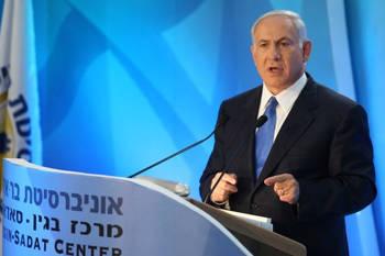 El primer ministro israelí, Benjamin Netanyahu, pronunció un discurso en el que presentó su política de paz en la Universidad Bar-Ilan en Ramat Gan, cerca de Tel Aviv, el 14 de junio de 2009. Seis años después, ese discurso ha sido fuente de nuevos debates tras Netanyahu. los comentarios preelectorales de que su gobierno no apoyaría el establecimiento de un estado palestino. Crédito: Michael Kramer / Flash90.