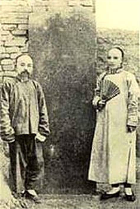 Judíos de Kaifeng, NATIONAL GEOGRAPHIC, 1907.
