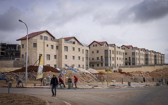 Imagen ilustrativa de un nuevo barrio en el poblado judío judío de Efrat, el 26 de enero de 2017. (Gershon Elinson / Flash 90)