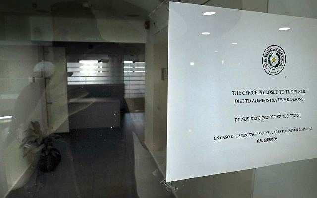 Una imagen muestra la entrada vacía y un letrero en la puerta de la embajada cerrada de Paraguay en Jerusalem el 6 de septiembre de 2018. (AFP / THOMAS COEX)