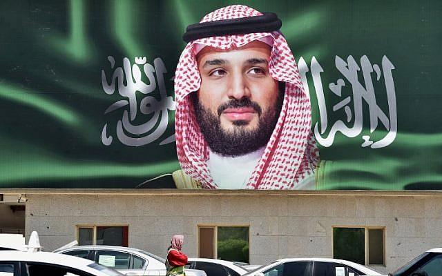 Una fotografía tomada el 22 de octubre de 2018 muestra un retrato del príncipe heredero Mohammed bin Salman (MBS) en la capital, Riad, un día antes de la conferencia FII de Future Investment Initiative que tendrá lugar en Riyadh del 23 al 25 de octubre (FAYEZ NURELDINE / AFP)