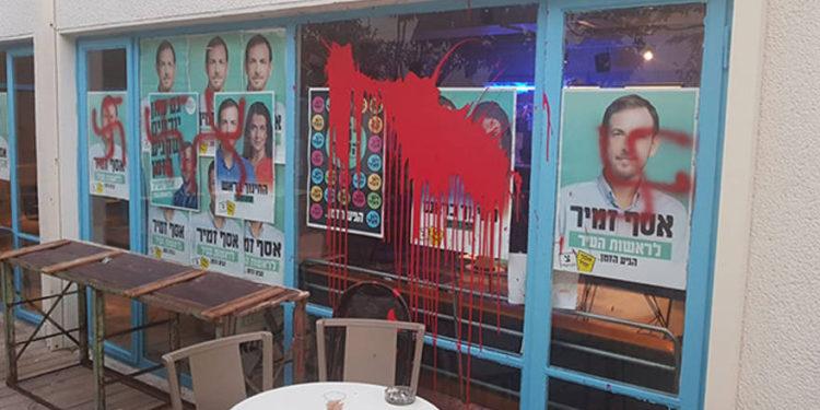 Oficina de candidato a la alcaldía de Tel Aviv es destrozada con esvásticas