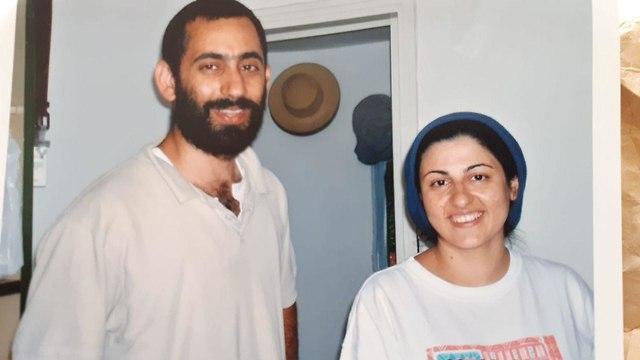 Yariv y Shoshi Atar (Foto: Cortesía de la familia)