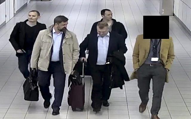 """Naciones occidentales acusan a la inteligencia rusa de delitos cibernéticos globales """"descarados"""""""