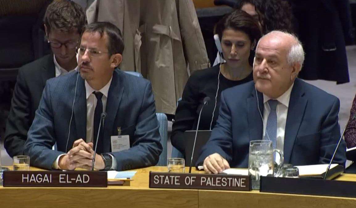 Israel insta a Francia a rescindir el premio a B'Tselem