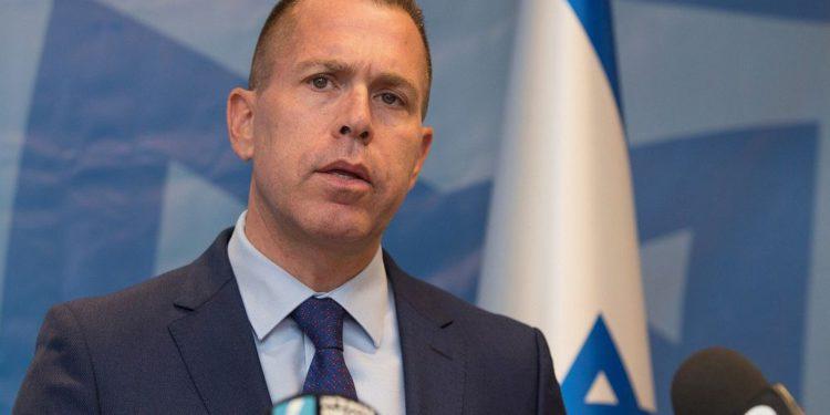 Israel se prepara para formalizar a Gilad Erdan como nuevo embajador en la ONU y EE.UU.