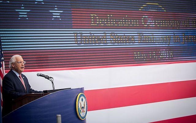 El Embajador de los Estados Unidos en Israel, David Friedman, habla en la ceremonia de apertura oficial de la Embajada de los Estados Unidos en Jerusalem el 14 de mayo de 2018. (Yonatan Sindel / Flash90)