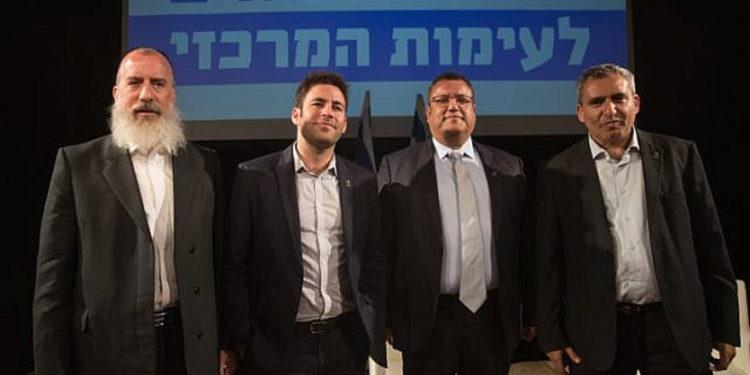 Israelíes se dirigen a las urnas para elegir a sus autoridades locales y regionales