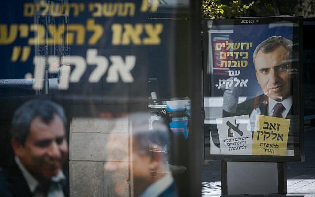 Vista de un cartel que promociona a Zeev Elkin, candidato a la alcaldía para las elecciones municipales de Jerusalén, en el centro de Jerusalem, el 28 de octubre de 2018. (Yonatan Sindel / Flash90)