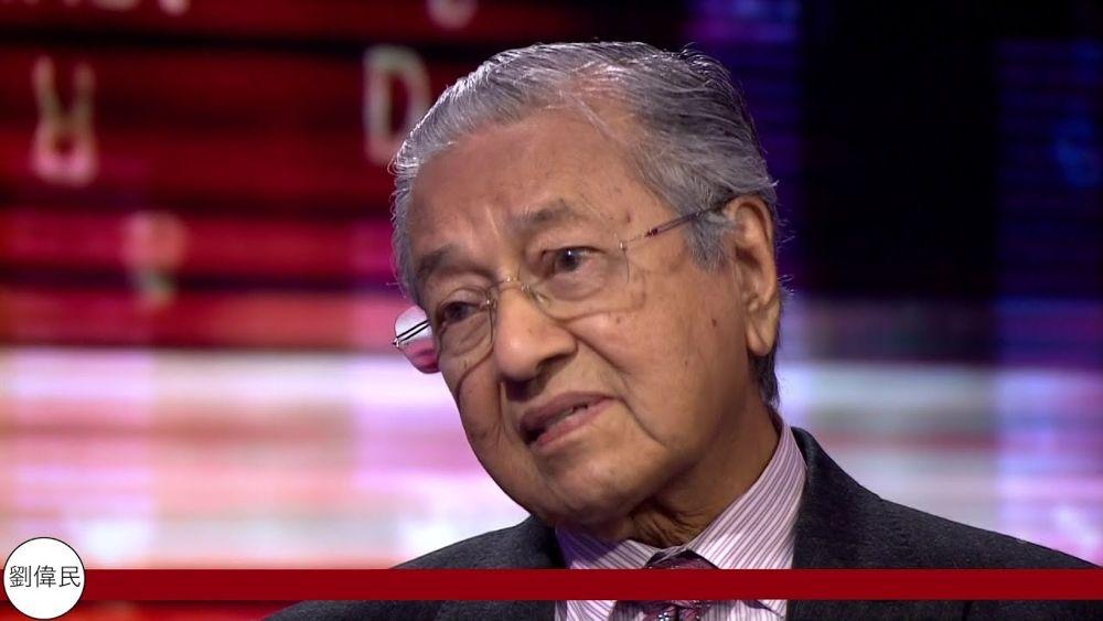 Líder antisemita de Malasia exige la renuncia de Trump