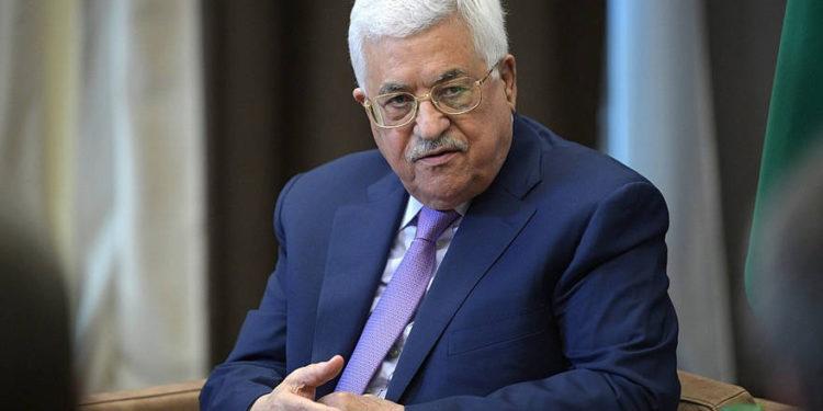 Autoridad Palestina debe poner fin a su política de pagar por matar- Análisis