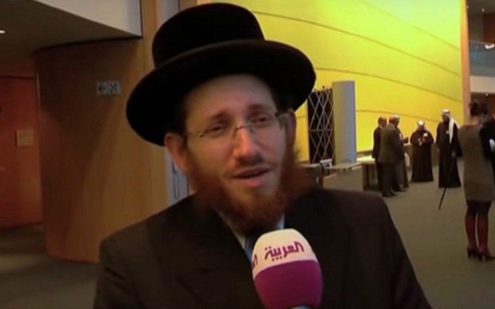 Rabino Moshe Aryeh Friedman (Captura de pantalla: YouTube)