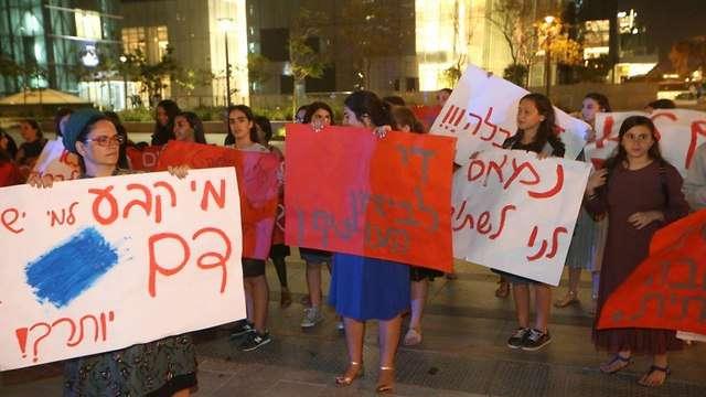 Comunidades fronterizas a Gaza que protestan en Tel Aviv(Foto: Motti Kimchi)