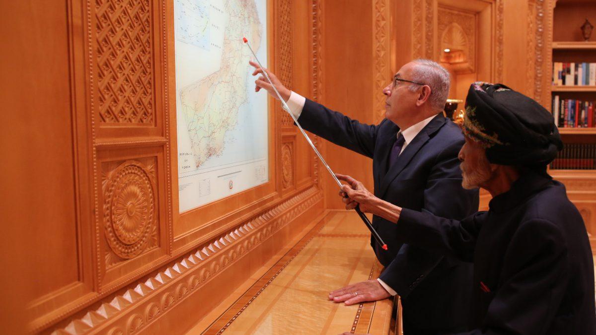 Netanyahu: Omán dice que los aviones israelíes pueden usar su espacio aéreo