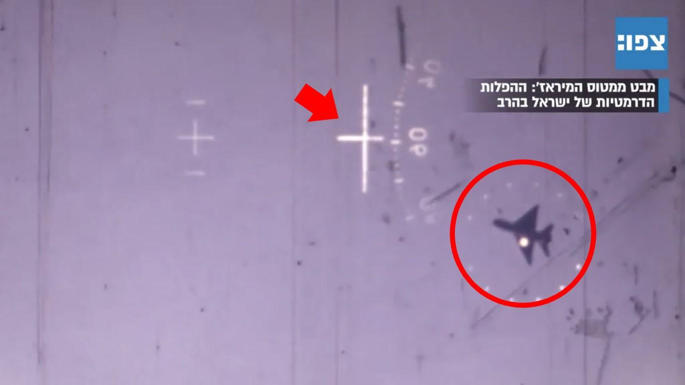 Video: derribo de los MIG-21 de Egipto por los Mirage de Israel en la guerra de Yom Kipur