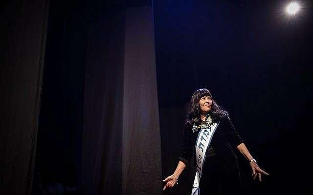 Polémica en Israel por concurso de belleza que elige a