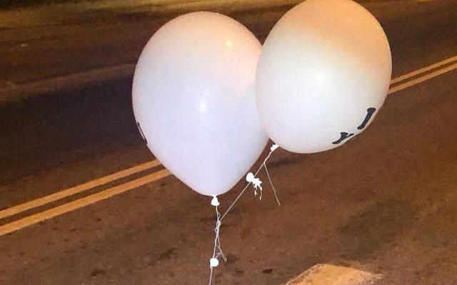 Se sospecha que se descubrió un globo incendiario en Modiin, 1 de octubre de 2018 (unidad del portavoz de la policía)