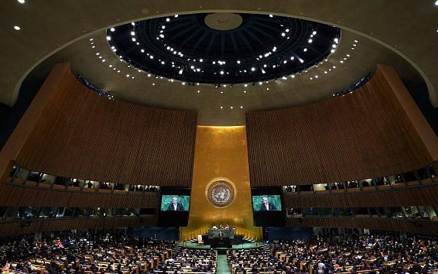 Ilustrativo: el secretario general de la ONU, Antonio Guterres, se dirige a la 73ª Asamblea General de las Naciones Unidas el 25 de septiembre de 2018, en Nueva York. (Foto de AFP / Timothy A. Clary)