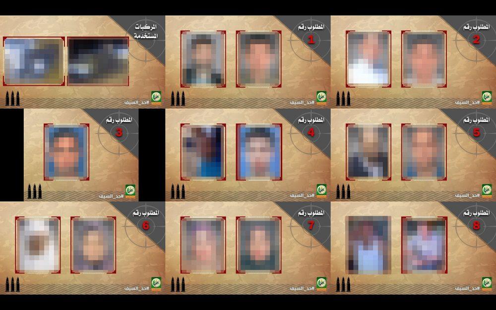 Versión borrosa, aprobada por un censor militar, de fotografías publicadas por el grupo terrorista Hamas el 22 de noviembre de 2018, que pretende mostrar a los soldados israelíes que participaron en una redada en Gaza a principios de mes.