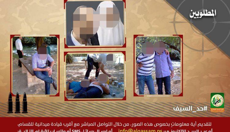 Publicaciones de Hamas, que afirma revelar identidad de agentes especiales israelíes.