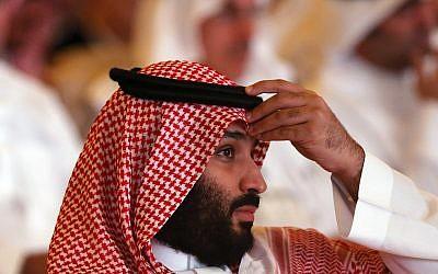 El príncipe heredero Mohammed bin Salman de Arabia Saudita asiste a la conferencia Future Investment Initiative, en Riyadh, Arabia Saudita, el 23 de octubre de 2018. (AP / Amr Nabil)