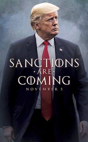 Esta imagen tomada de la cuenta de Twitter del presidente Donald J. Trump, muestra lo que parece ser un póster para anunciar la reimposición de sanciones contra Irán.  (Cuenta de Donald J. Trump en Twitter a través de AP)
