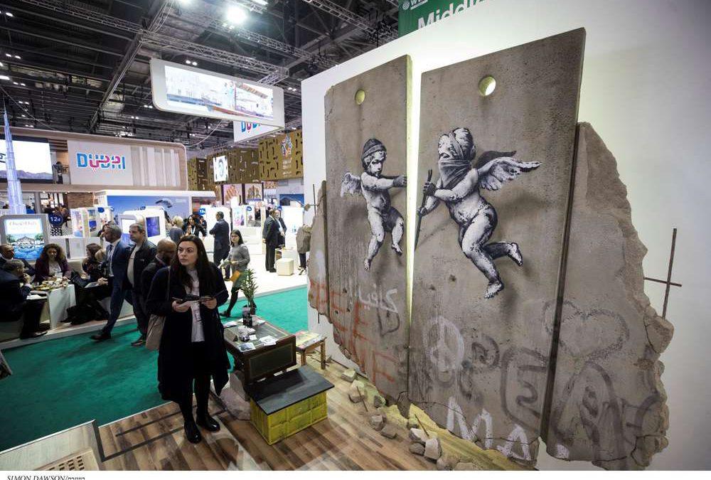 """El mercader del hamparte, Banksy y su reciente """"obra"""" en favor de """"Palestina"""""""