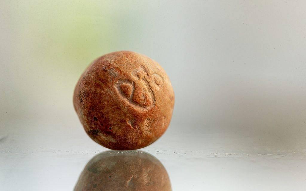 Una medida del peso del período del Primer Templo llamada 'beka' fue descubierta en una excavación de la Ciudad de David en el Parque Arqueológico de Davidson y se descubrió en el proyecto de tamizado húmedo en el valle de Tsurim de Jerusalem.(Eliyahu Yanai, Ciudad de David)