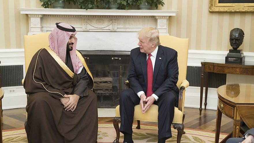 Estados Unidos e Israel expresan preocupación sobre si Bin Salman podrá dar estabilidad a Medio Oriente