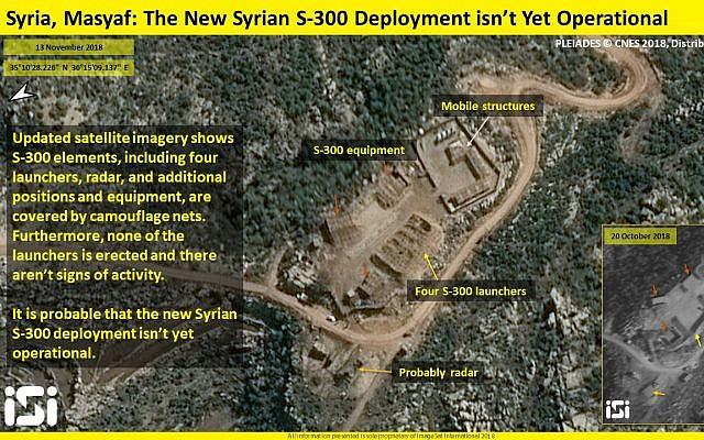 Las fotos satelitales publicadas por ImageSat International el 14 de noviembre de 2018 parecen mostrar que los sistemas S-300 en la ciudad de Masyaf, en el noroeste de Siria, aún no están operativos (ImageSat International)