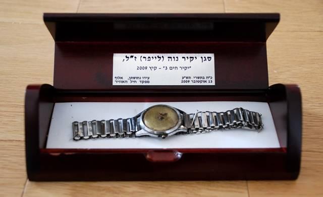 El reloj del teniente Yakir Naveh, encontrado en el fondo del mar de Galilea.(Fuerza Aérea de Israel)