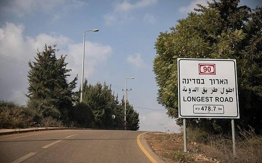El borde norte de la Ruta 90, cerca de la frontera entre Israel y el Líbano, fuera de la ciudad de Metula, en el norte de Israel, el 19 de noviembre de 2017. (Hadas Parush / Flash90)