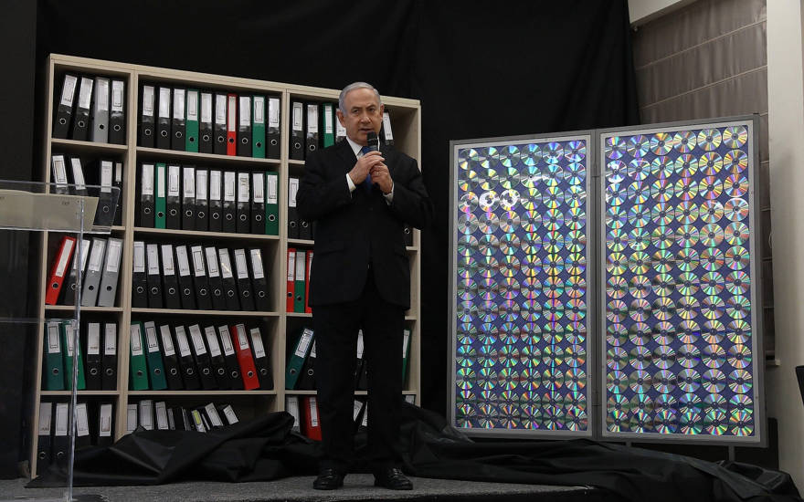 Estados Unidos presionará al OIEA por los archivos nucleares de Irán revelados por Israel - Informe