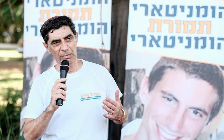 Familia Goldin: jefe de las FDI dijo que el cuerpo podría regresar en una semana si el gobierno lo deseara