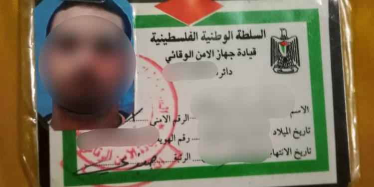 32 hombres de Jerusalem oriental arrestados por unirse a las fuerzas armadas de la Autoridad Palestina