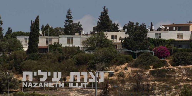 """Nazareth Illit busca un nuevo nombre para poner fin a la """"confusión con la ciudad natal de Jesús"""""""