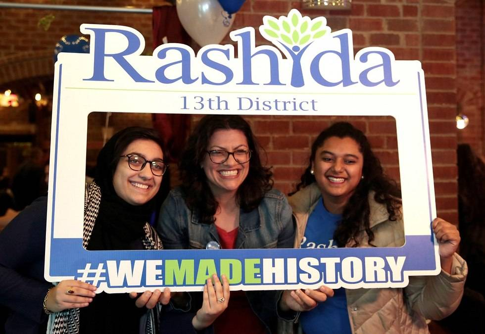 """Rashida Tlaib: Primera mujer """"palestina""""-estadounidense en el Congreso de los Estados Unidos."""