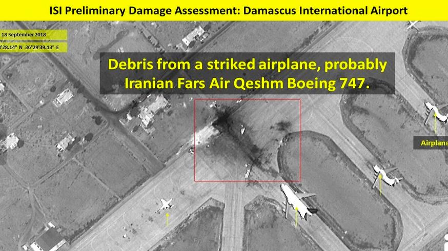 Los restos de un presunto avión iraní, que fue alcanzado en un ataque aéreo israelí, Damasco, 18 de septiembre de 2018. (ImageSat International (ISI / Ynet)