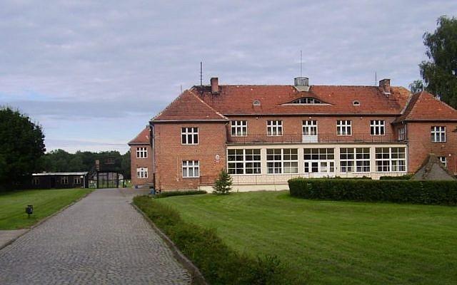 Campo de concentración de Stutthof (dominio público / Wikipedia)