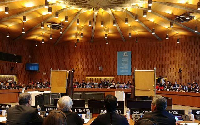 La Junta Ejecutiva de la UNESCO vota por su nuevo presidente, 16 de noviembre de 2017 (cortesía)