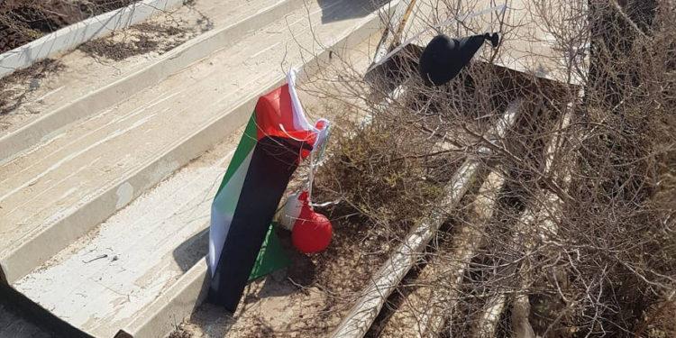 Policía investiga globo con bandera palestina encontrada en el norte de Israel